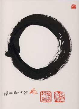 Enso - Zen Kalligrafie